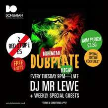 Dubplate-reggae-night-1500668147