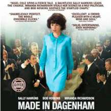 Made-in-dagenham-1500826608