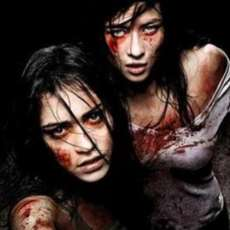Martyrs-10-year-anniversary-screening-1517065285