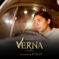 Verna-the-truly-moving-thought-provoking-socio-drama-from-the-groundbreaking-filmmakers-of-khuda-kay-liye-brings-female-empowerment-to-the-fore-1509556957