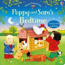 Find-the-little-yellow-duck-with-poppy-and-sam-1557658755